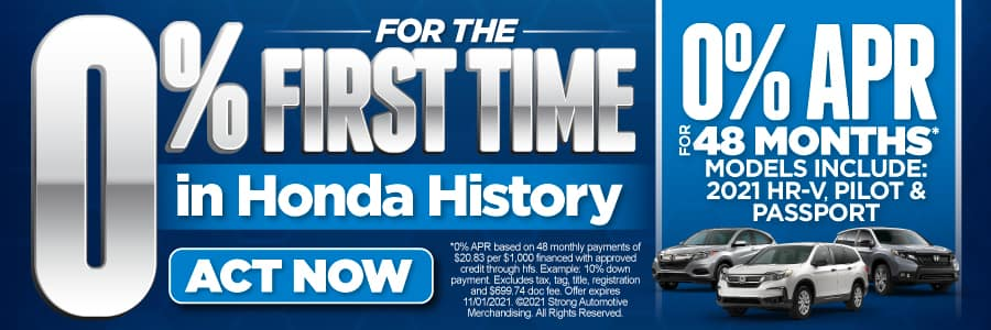 0% APR for the first time in Honda history | Act Now