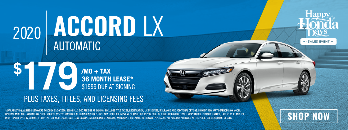CCH_8452_NovOffers_111720_Web_Accord_Offer-D