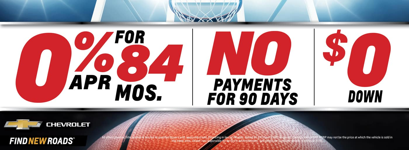 0% APR for 84 Months