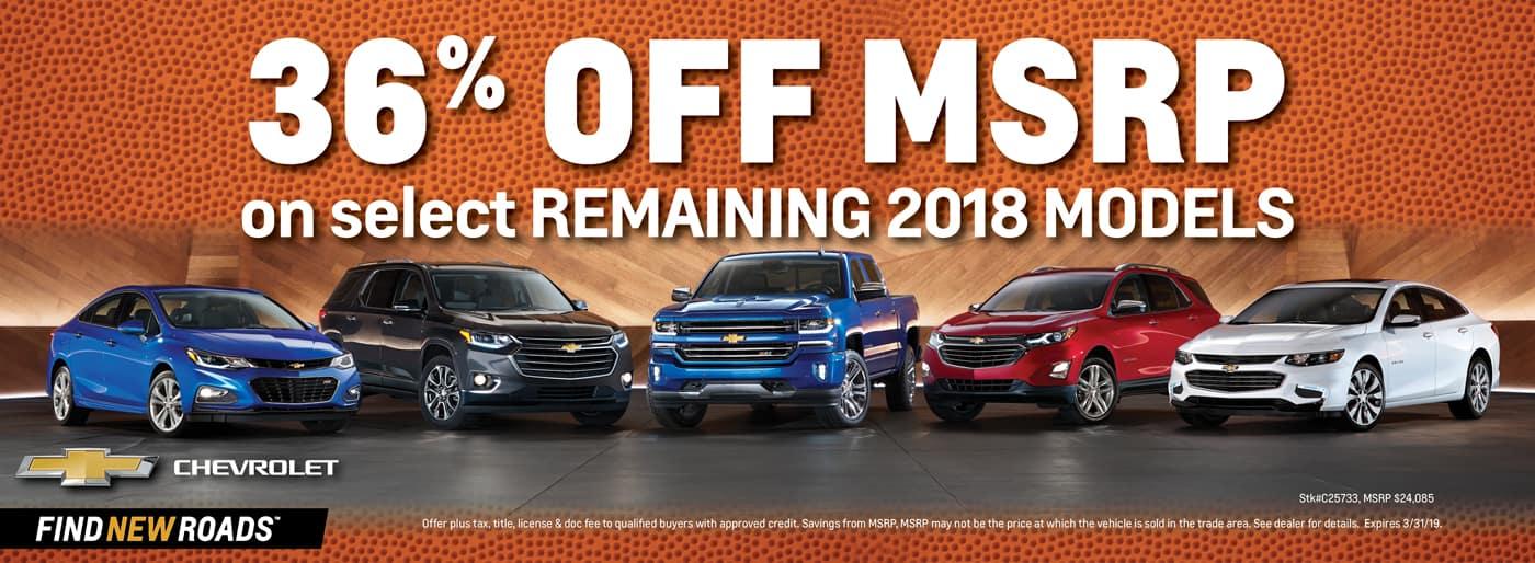 63% off MSRP on Select 2018 Models