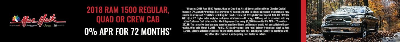 March 2018 RAM 1500 Offer