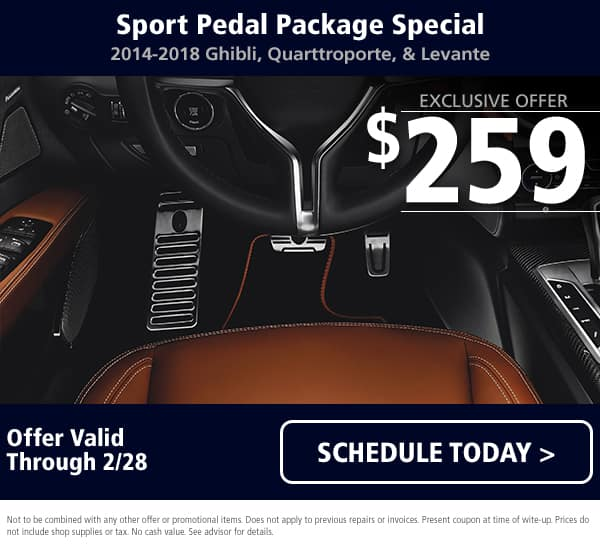 Maserati Sport Pedal Package