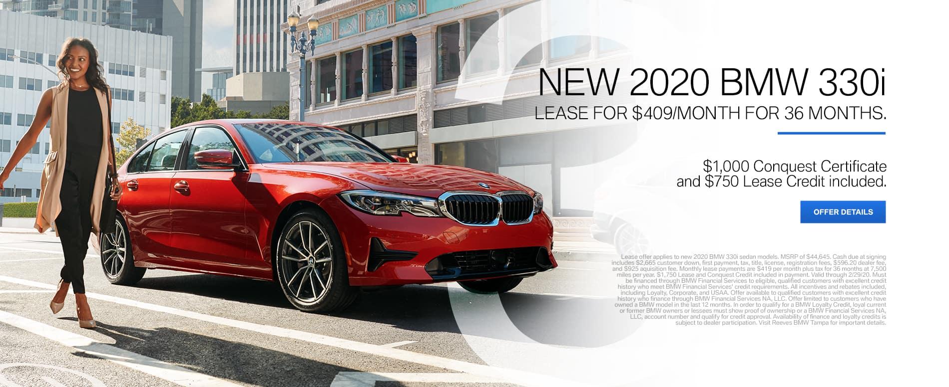 2020 BMW 330i