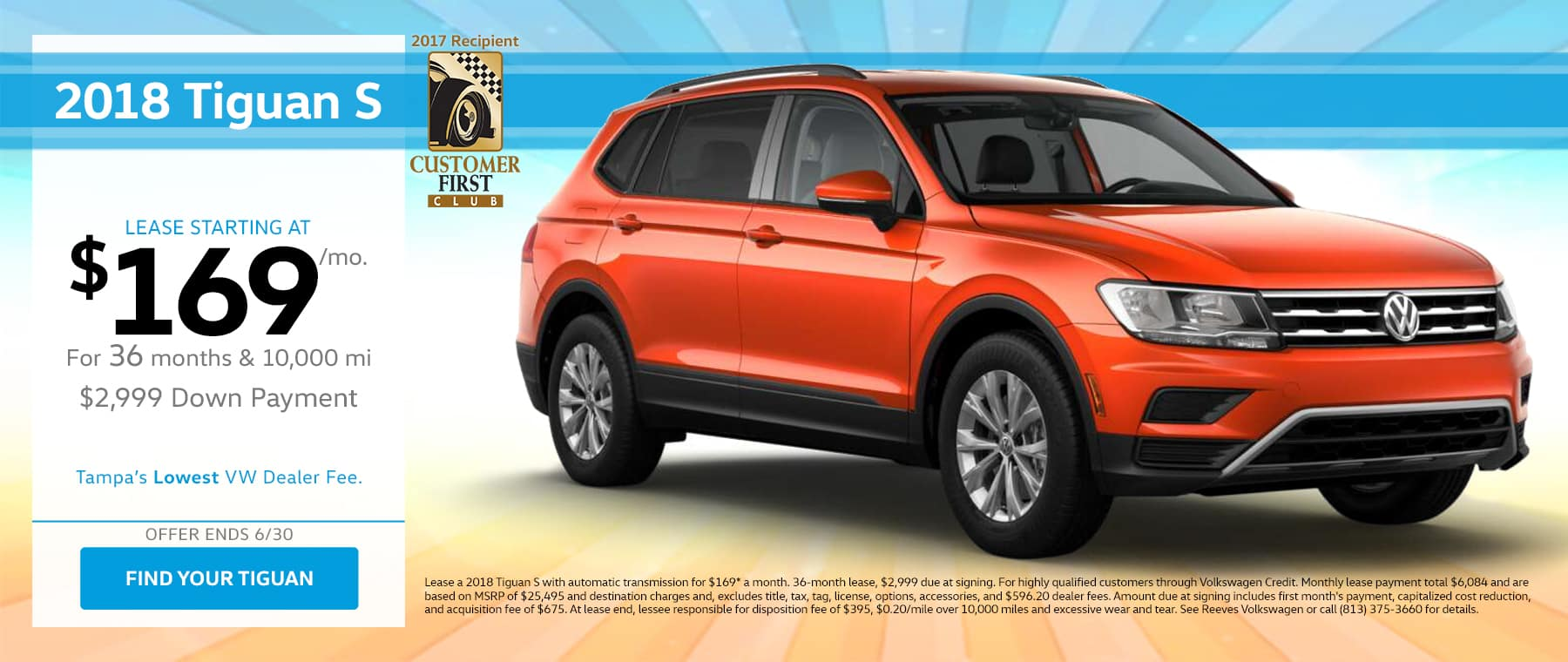 VW June Tiguan Lease Special