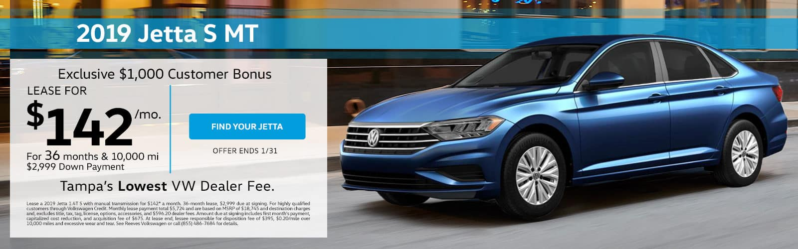 January Jetta Lease Offer