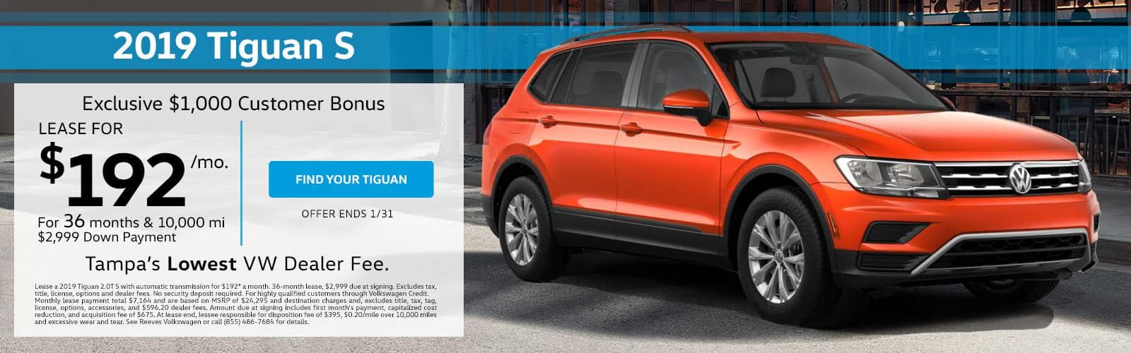 January Tiguan Lease Offer