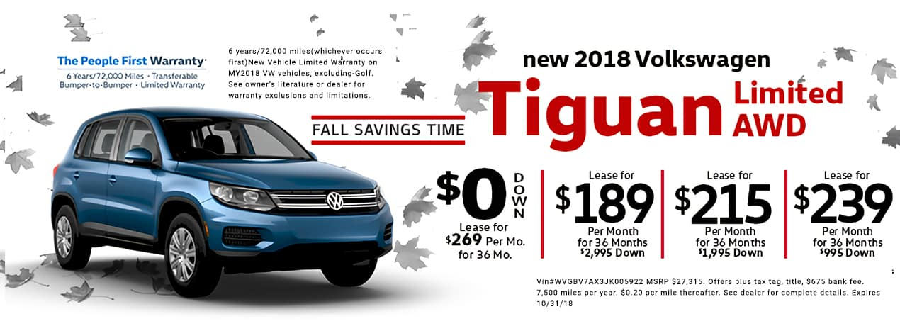 Tiguan LTD homepage banner