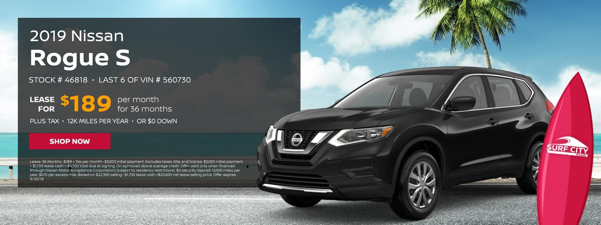 Nissan Rogue Deal