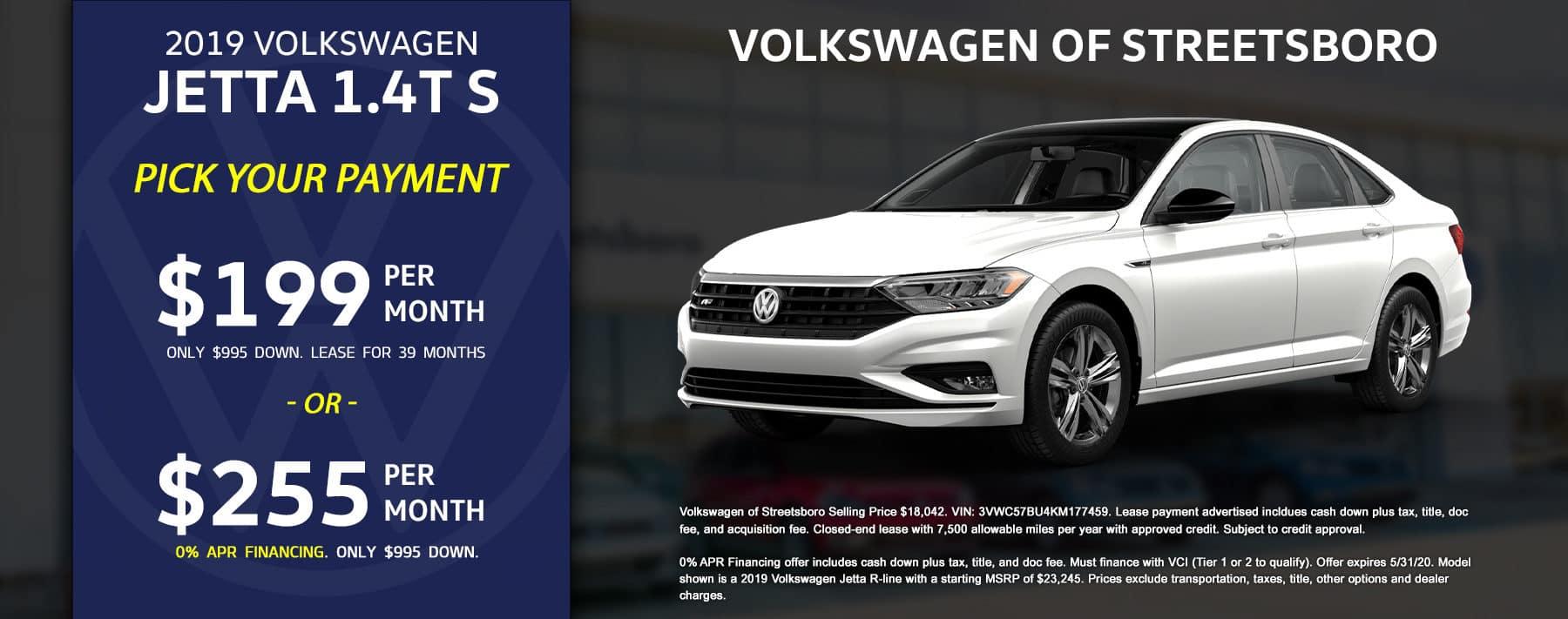 2019 VW Jetta - May 2020
