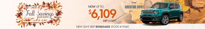 Jeep Renegade near Danville, Illinois.